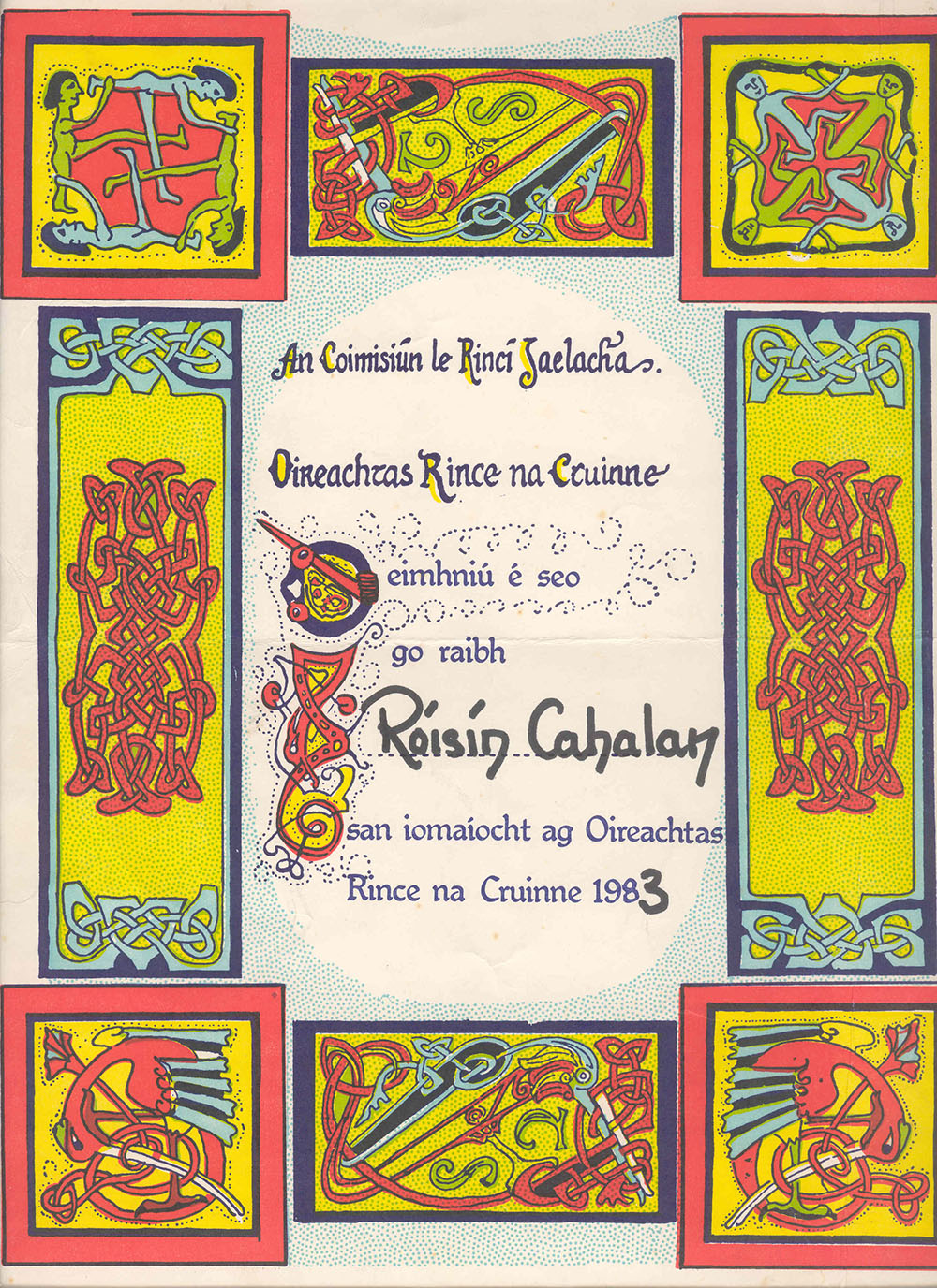 Róisín Cahalan's certificate of participation in the World Irish Dancing Championships from 1983, featuring Celtic ornamentations
